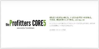 Profitters_0930.JPG