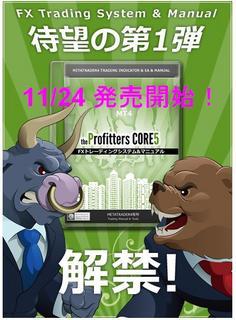 P_core5_icon.JPG